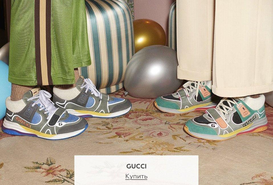 Баннер Мужская обувь