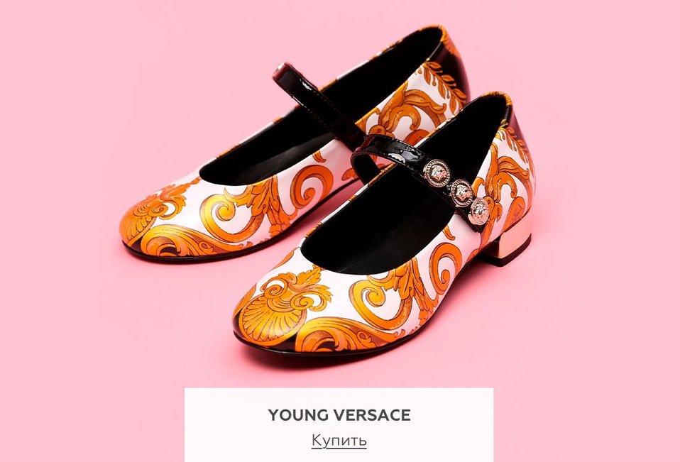 Баннер Обувь для девочек