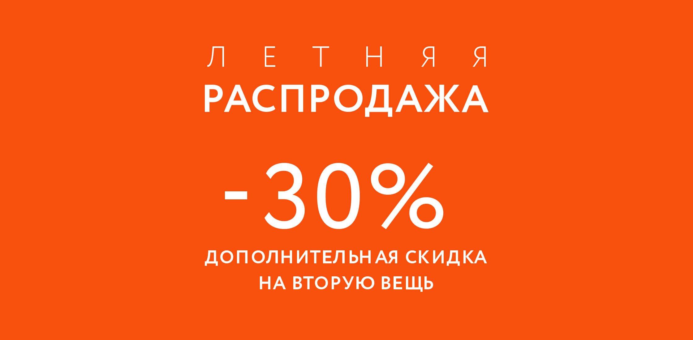 c25e7bc0236 ЦУМ - интернет-магазин одежды, обуви и аксессуаров ведущих мировых ...