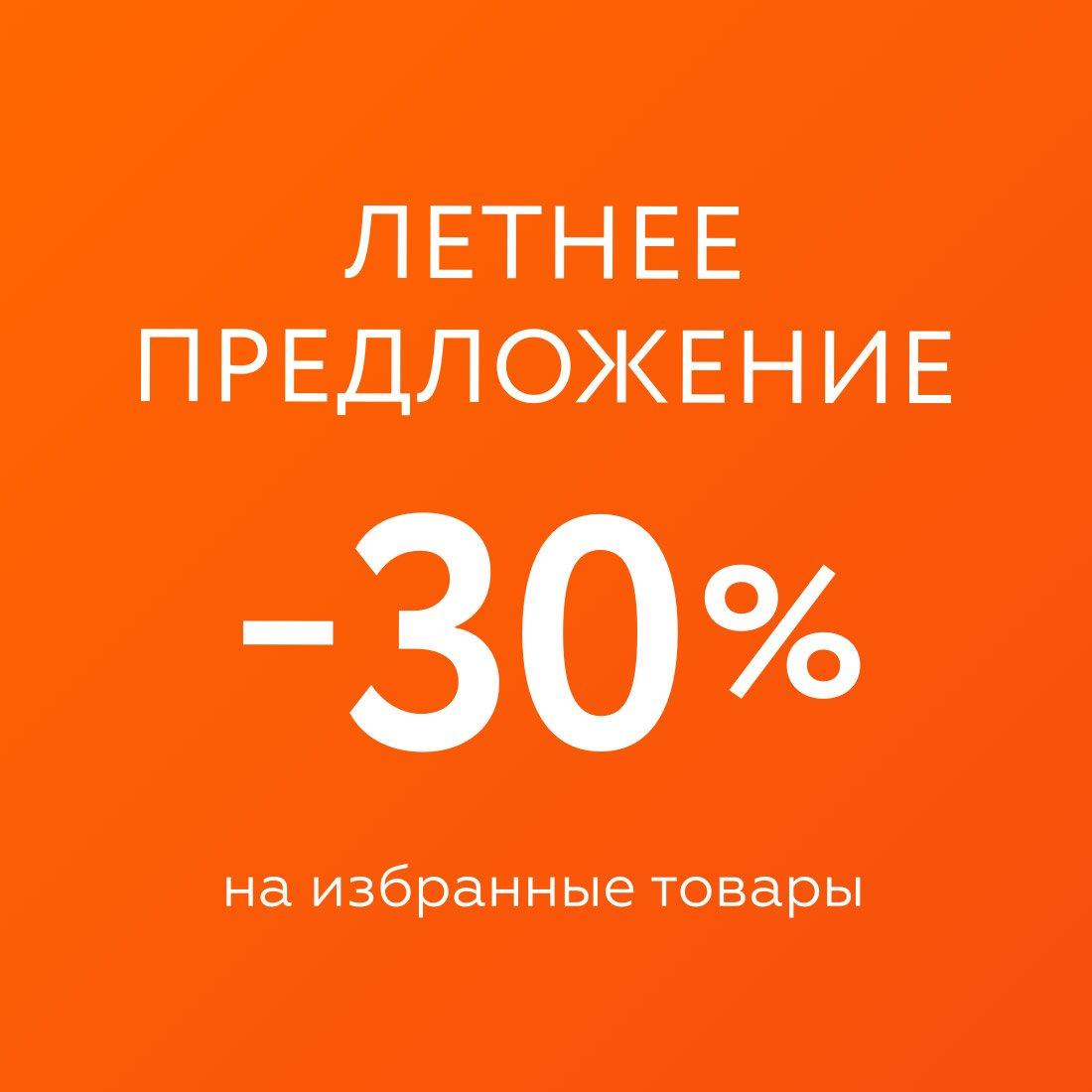 74a6e8a779d1 ЦУМ - интернет-магазин одежды, обуви и аксессуаров ведущих мировых ...