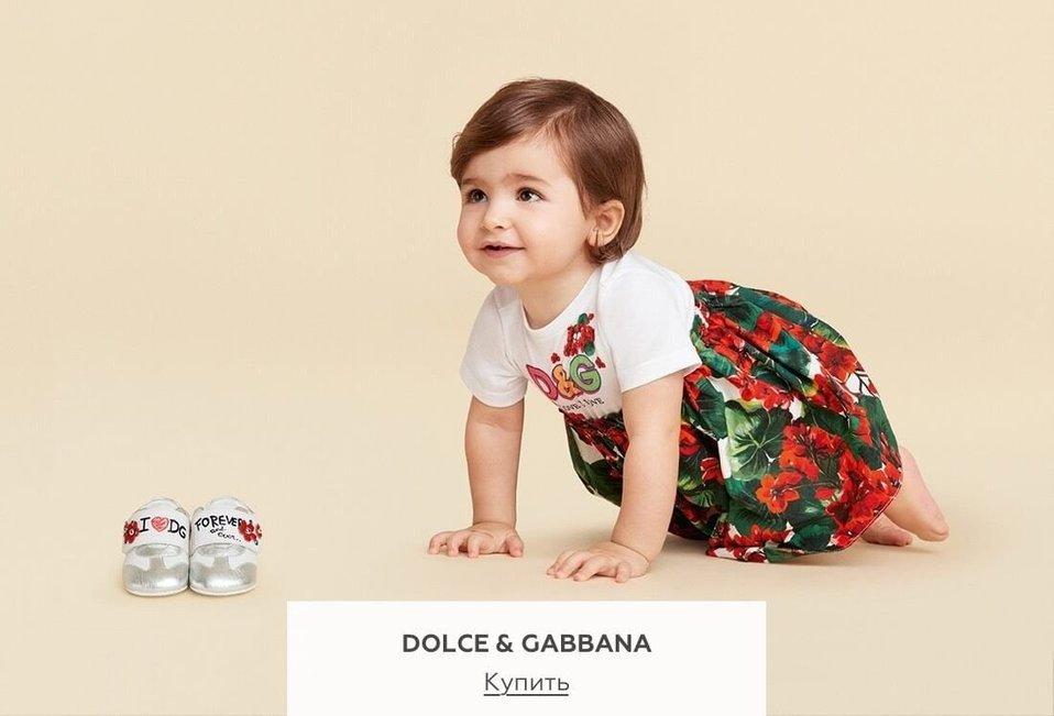 Баннер Для новорожденных